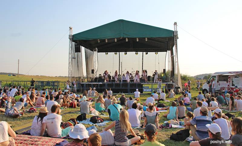 Mirum music festival 2015