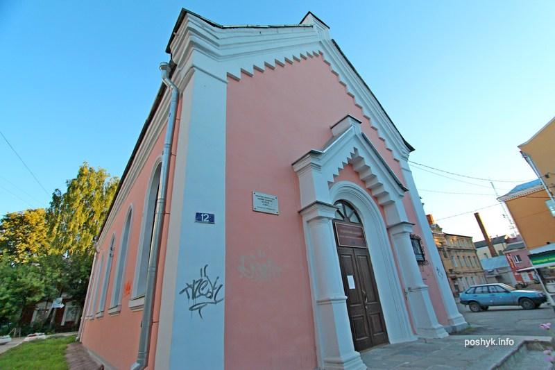 Здание Нирхи