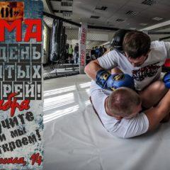 Открытие ММА-зала «Котовский» — «Клетка открыта — зайди внутрь!»