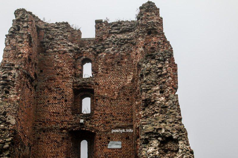 щитовая башня