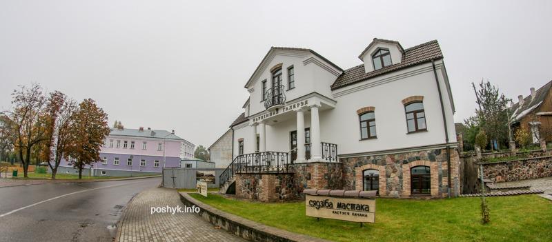 музей адама мицкевича