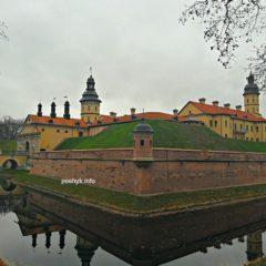 Дворец Радзивиллов в Несвиже