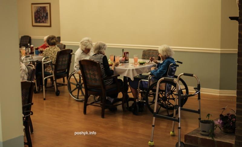 сша дом престарелых
