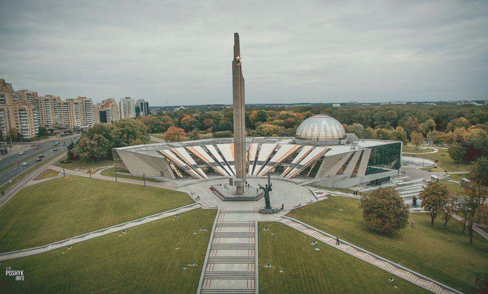 Минск стелла музей