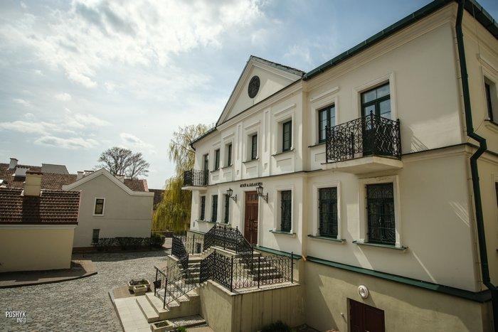 Музей Багдановича в Минске