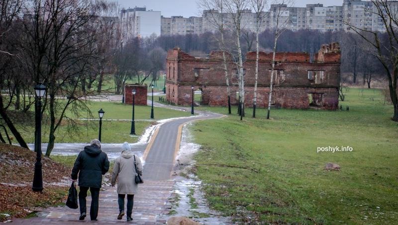 История Лошицкого парка