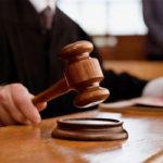 Районные суды Минска