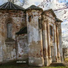 Путешествие по Беларуси. часть 3. Узда — Первомайск