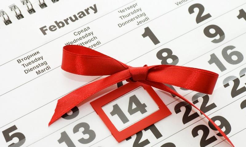 День всех влюбленных или День святого Валентина