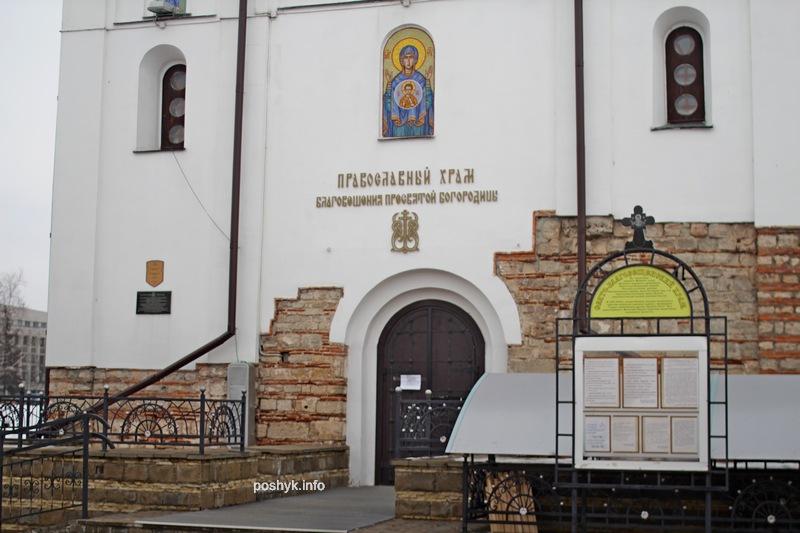 церковь Благовещенская достопримечательности витебска
