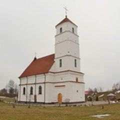 Спасо-Преображенская церковь Заславль