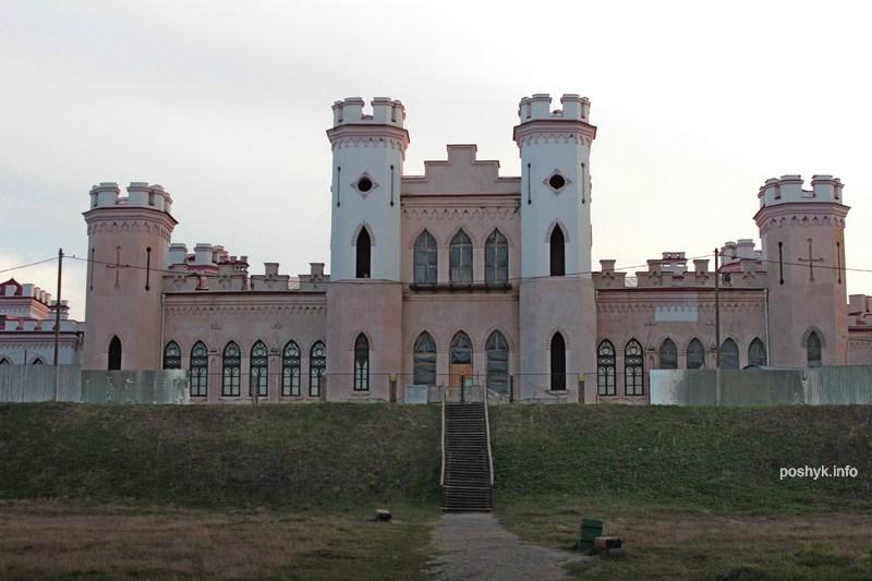 dvorec kossovskiy