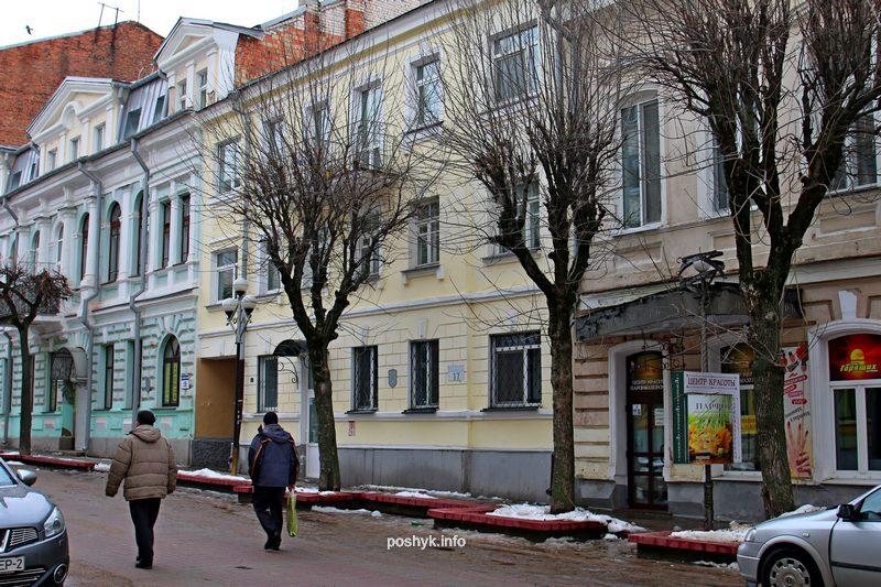 город витебск фото