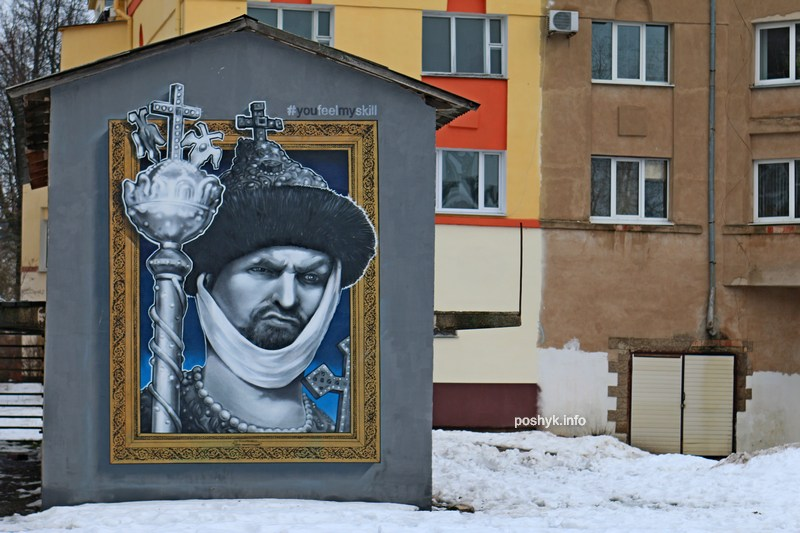 граффити в витебске фото