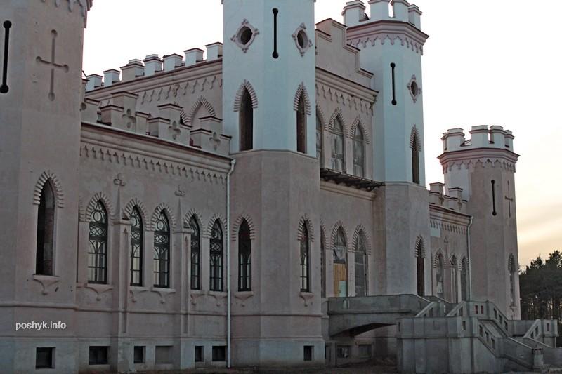 kossova dvorec