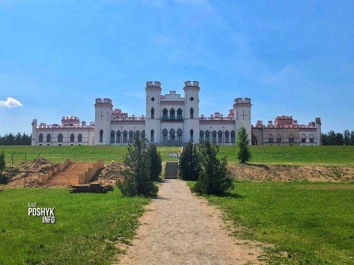 Коссово дворец