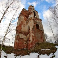 Руины костела святого Антония (Губино)