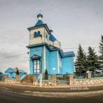 Церковь св. Константина и Елены (Синяя церковь в Воложине)