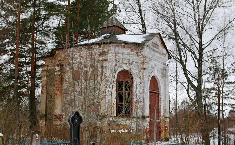 часовня в деревне Жердяжье