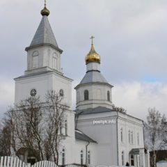Церковь Святого Николая в Логойске