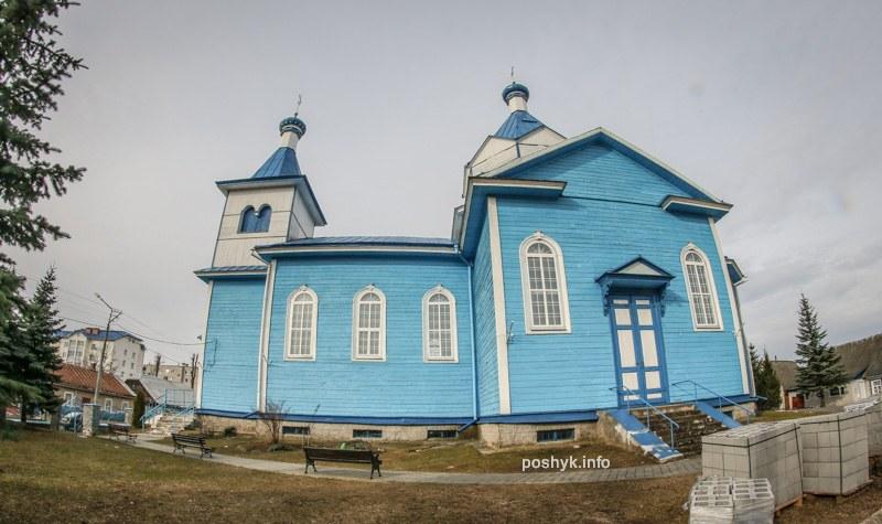 cerkov volozhin photo