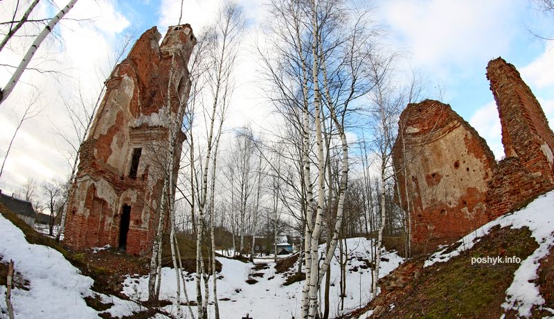 ruins gubino