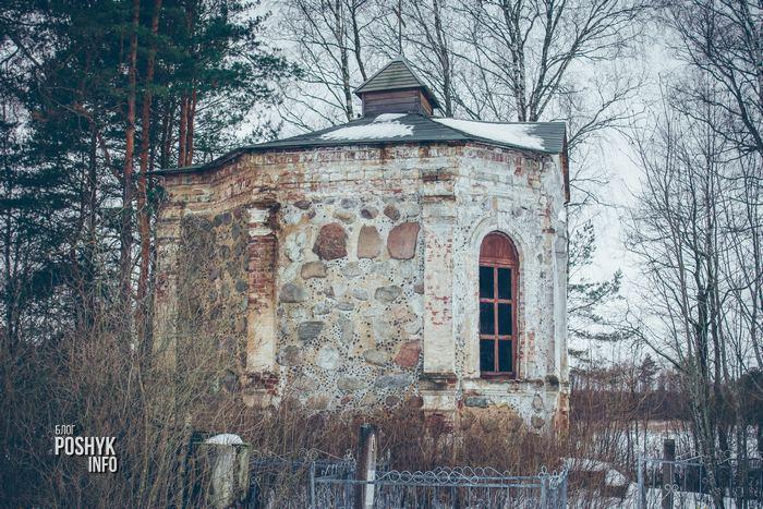 мистические места беларуси