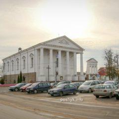 Костел святого Иосифа (Воложин)