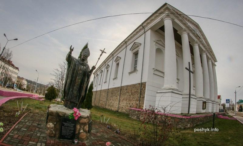 volozhin kostel