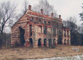Усадьба Тышкевичей «Вялое» в деревне Рудня