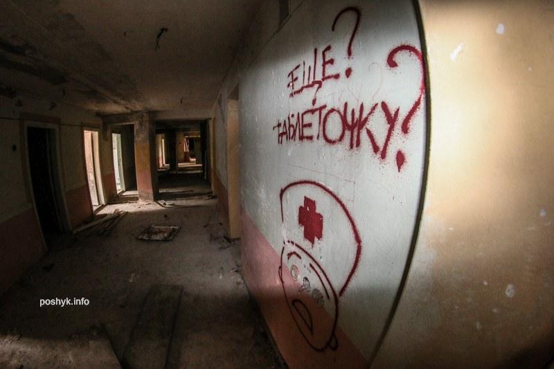 заброшенный холл в санатории