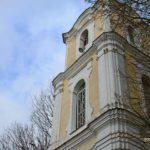 Несвижская брама-колокольня (монастырь бенедиктинок)