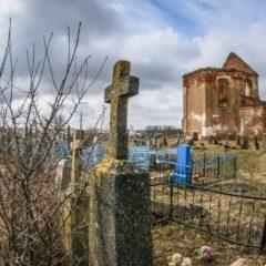 Руины костела в деревне Новые Новоселки