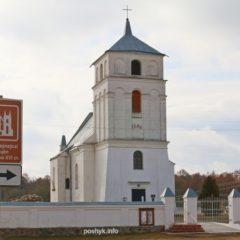 Петропавловский костел  в деревне Новый Свержень