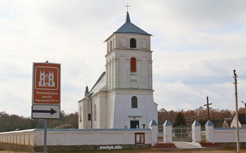kostel v minskoi oblasti