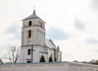 Петропавловский костел