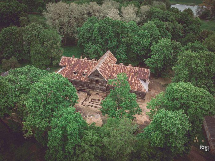 Усадебный дом Рейтанов