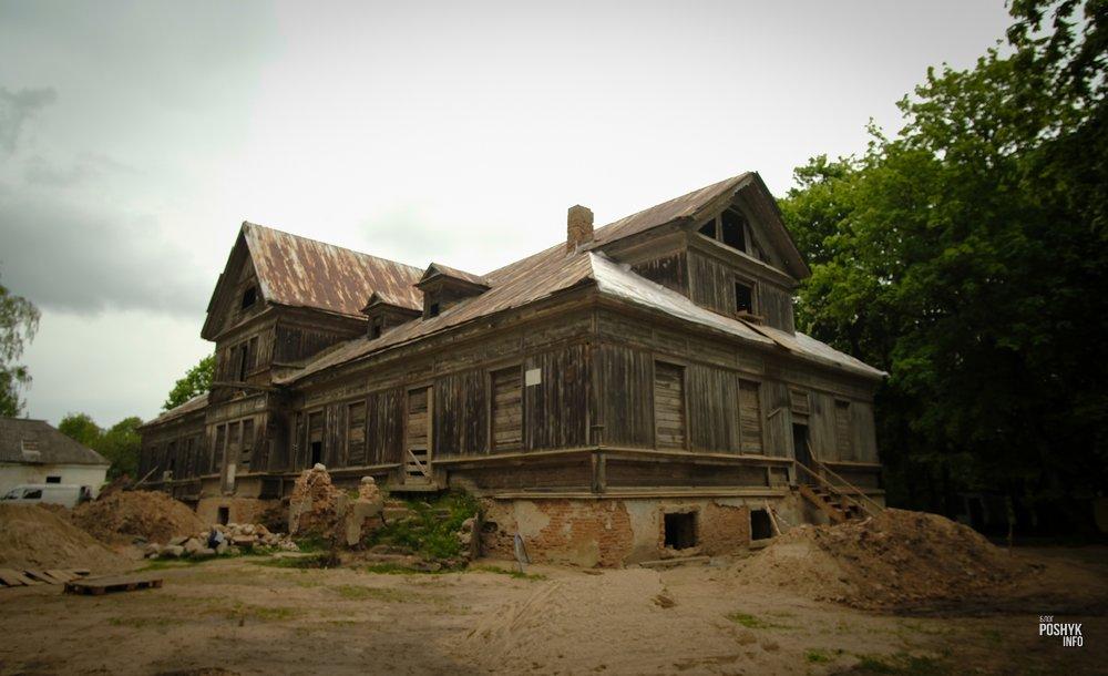 усадьба в Грушевке