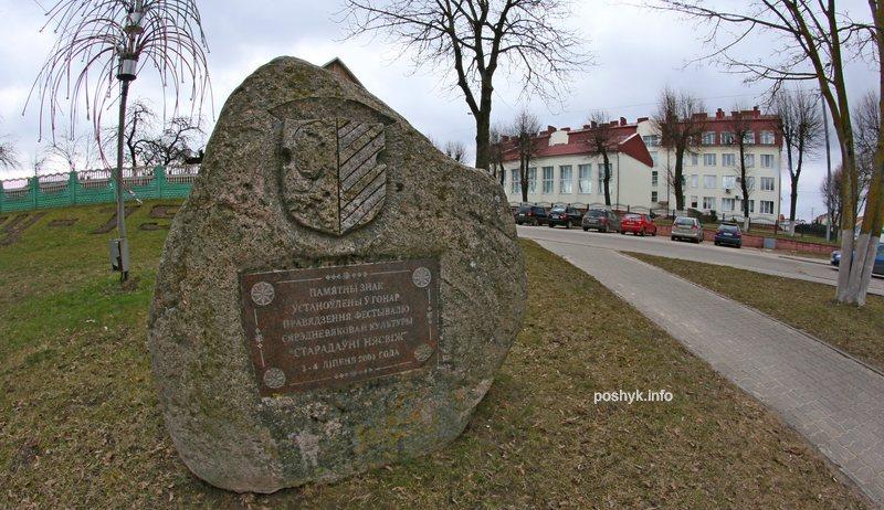 Путшествия по Беларуси