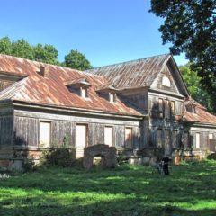 Грушевка, парковый комплекс усадьбы Рейтанов