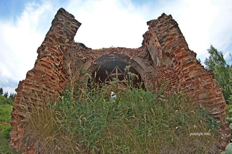 vishov ruins