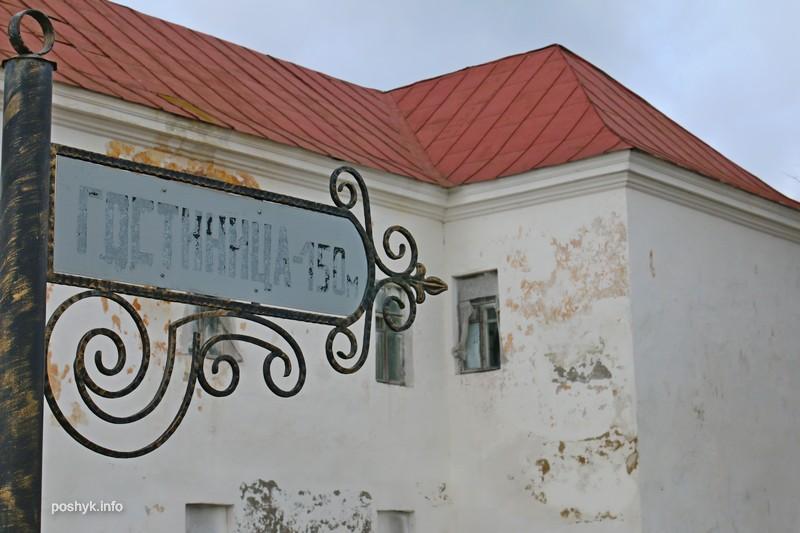 поездка по Беларуси