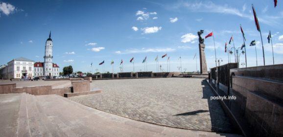 Городская ратуша и Площадь Славы в Могилеве