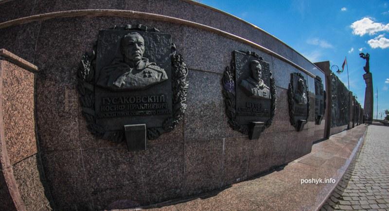 Площадь Славы в Могилеве poshyk_info