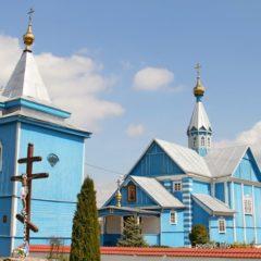 Чернавчицкая церковь Параскевы Пятницы