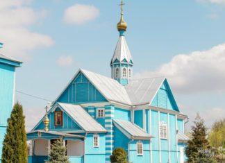 чернавчицы церковь