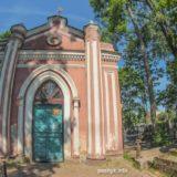 Польское кладбище в Могилеве