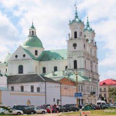Костел Франциска Ксаверия (Фарный Костел)