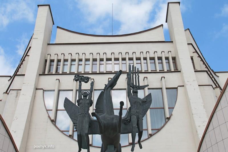 Драм театр Гродно