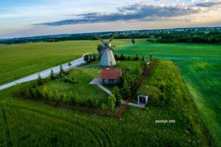 Дудутки Музейный комплекс старинных народных ремесел и технологий